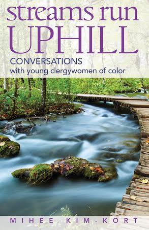 SRU Book Cover